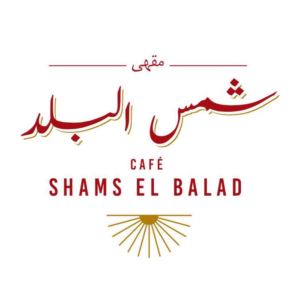 Shams El Balad